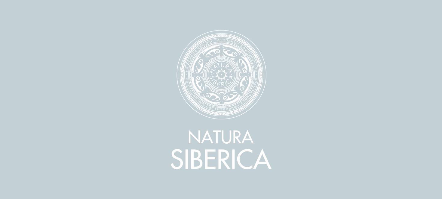 Natura Siberica получила 2 премии Buduaar!