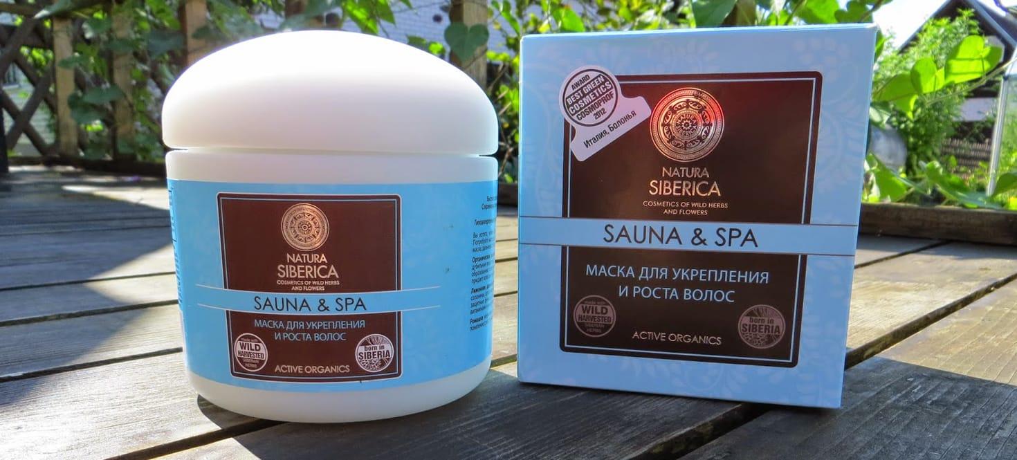 Natura Siberica mask juuste tugevdamiseks ja kasvu soodustamiseks