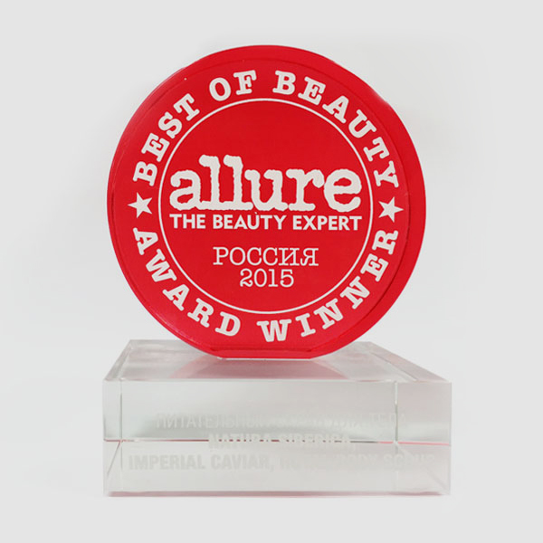 Allure Best of Beauty Award 2015 (Россия)