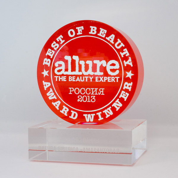 Allure Best of Beauty Award 2013 (Россия)