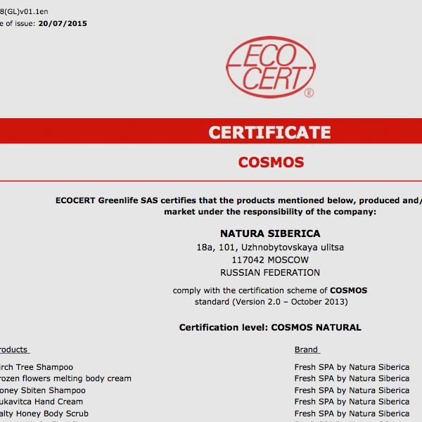 Natura-Siberica-COSMOS-certificate-8pdts-311216