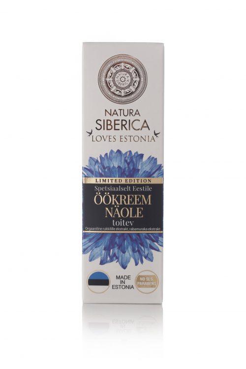 Natura Siberica loves Estonia nourishing night face cream — Natura Siberica