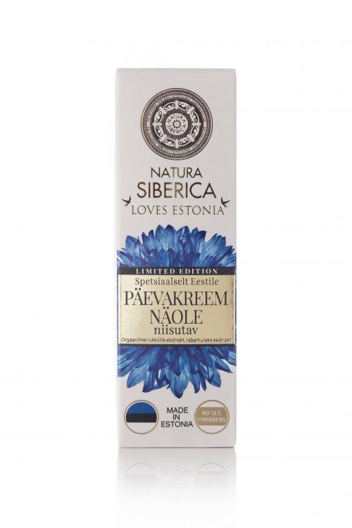 Natura Siberica loves Estonia rejuvenate hair mask — Natura Siberica