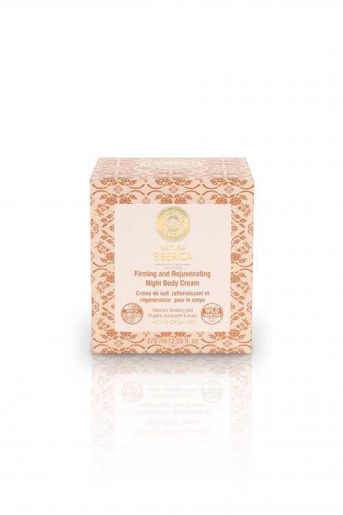 Firming and Rejuvenating Night Body Cream – Natura Siberica