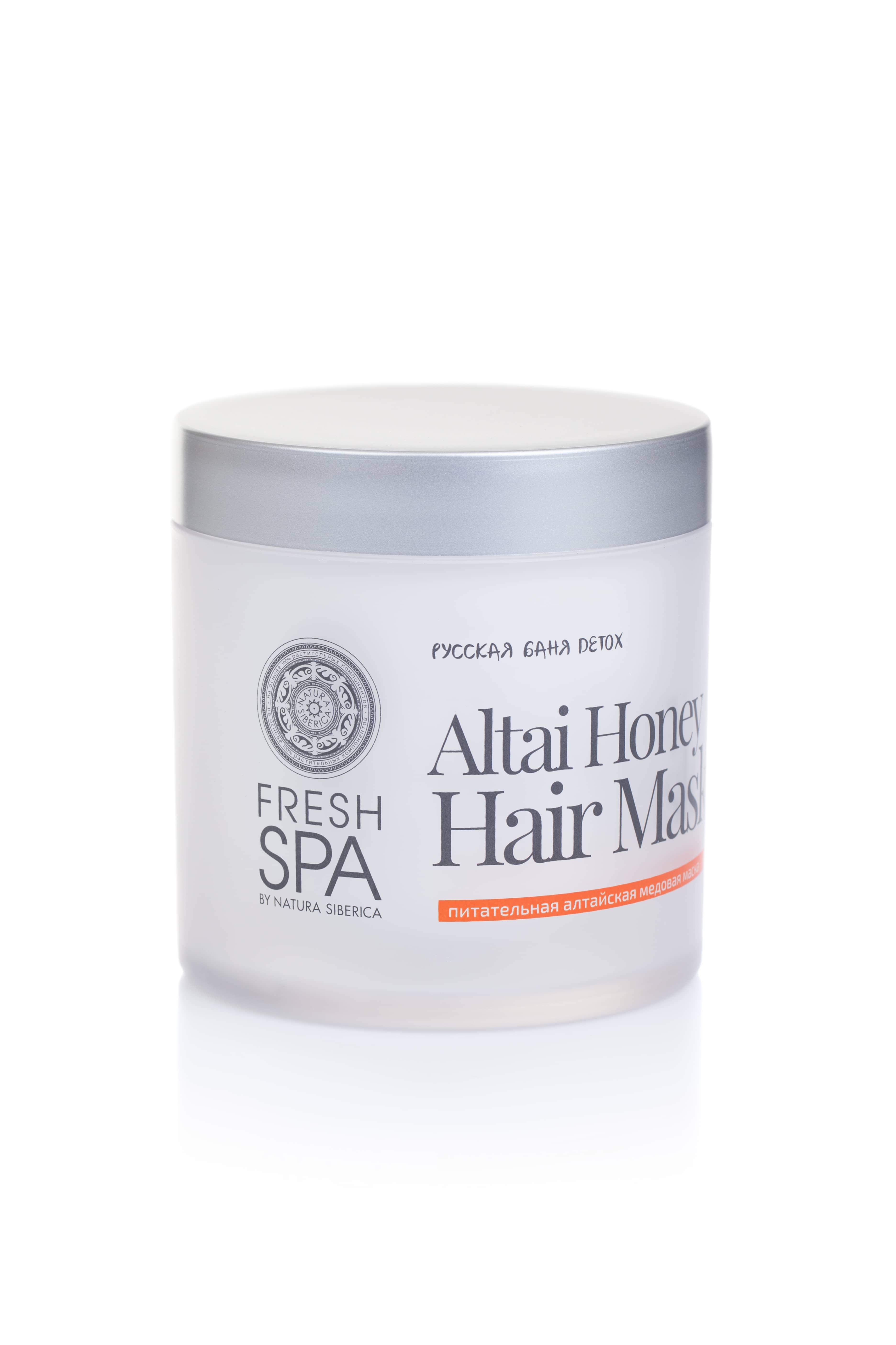 Ампула для волос лечение