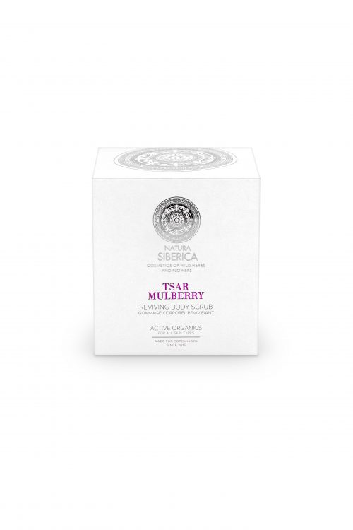 Copenhagen Tsar mulberry body scrub — Natura Siberica