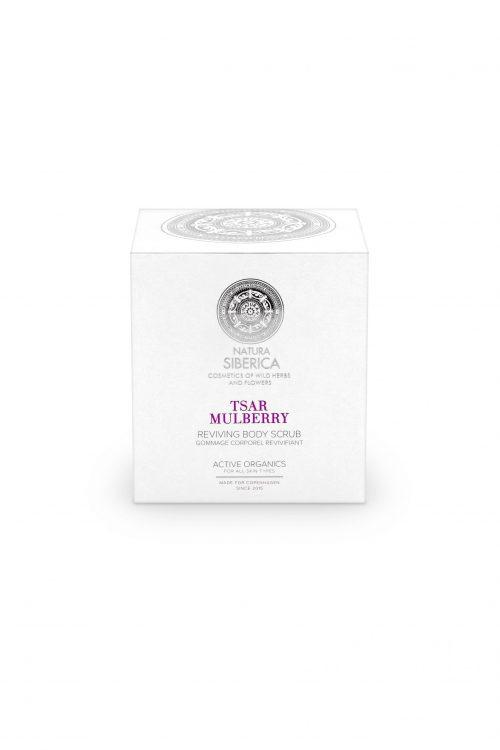 Copenhagen Tsar mulberry body scrub – Natura Siberica